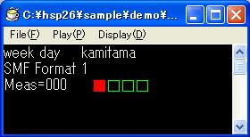 HSPプログラムコンテスト2003 エ...