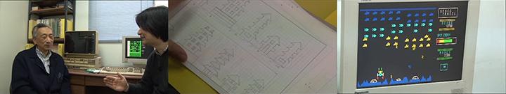 芸夢狂人さん - おにたま(オニオ...